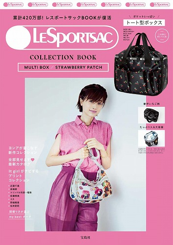 Link to an enlarged image of LESPORTSAC COLLECTION BOOK MULTI BOX/STR ([バラエティ])