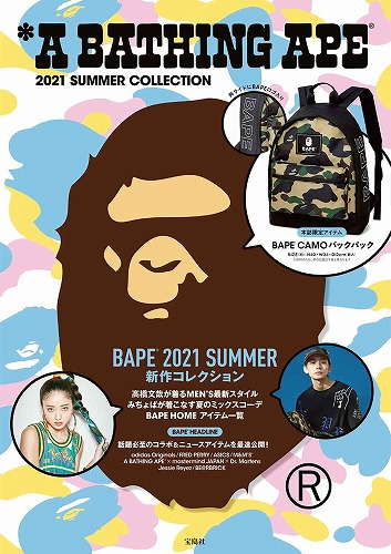 Link to an enlarged image of A BATHING APE 2021 SUMMER COLLECTION ([バラエティ])