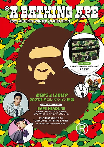 Link to an enlarged image of A Bathing Ape 2021 Autumn / Winter Collection