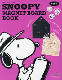 Link to an enlarged image of SNOOPY MAGNET BOARD BOOK (光文社ブックス MartBOOKS vol.27)