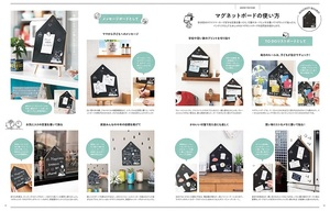 Link to an enlarged 5th image of SNOOPY MAGNET BOARD BOOK (光文社ブックス MartBOOKS vol.27)