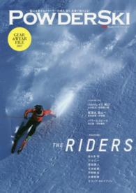 Link to an enlarged image of POWDER SKI<2017>FEATURE:THE RIDERS-Ski PLUS (ブル−ガイド・グラフィック)