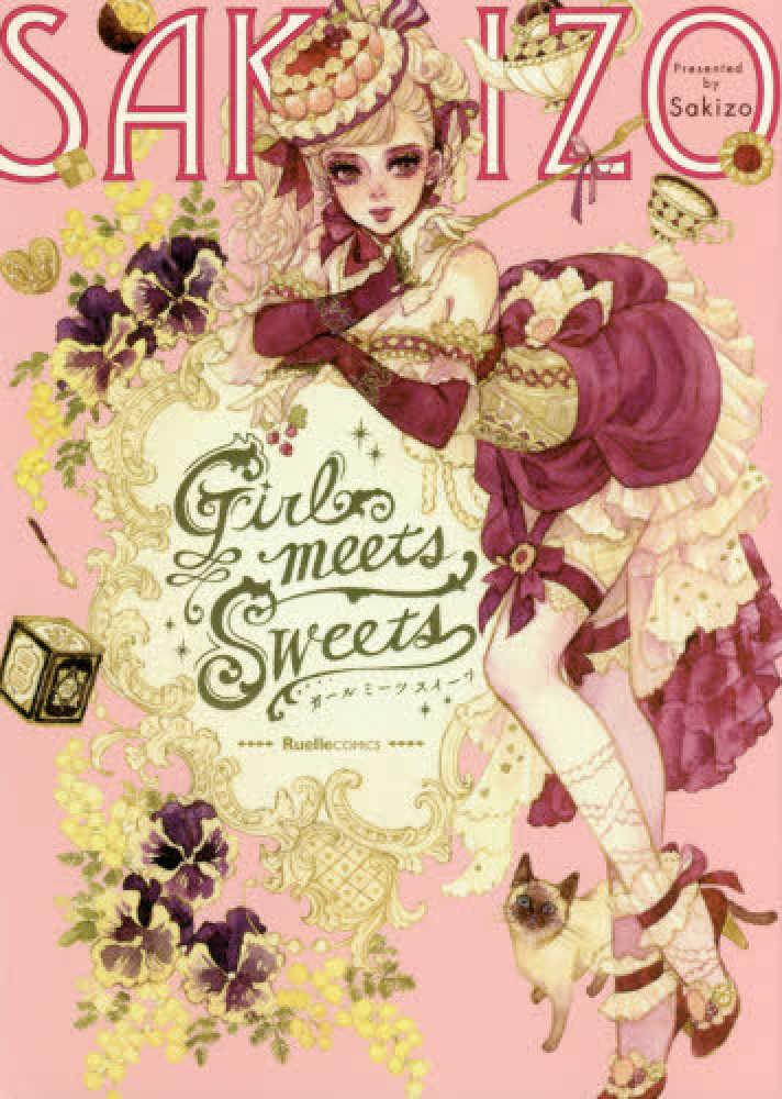Girl meets Sweets