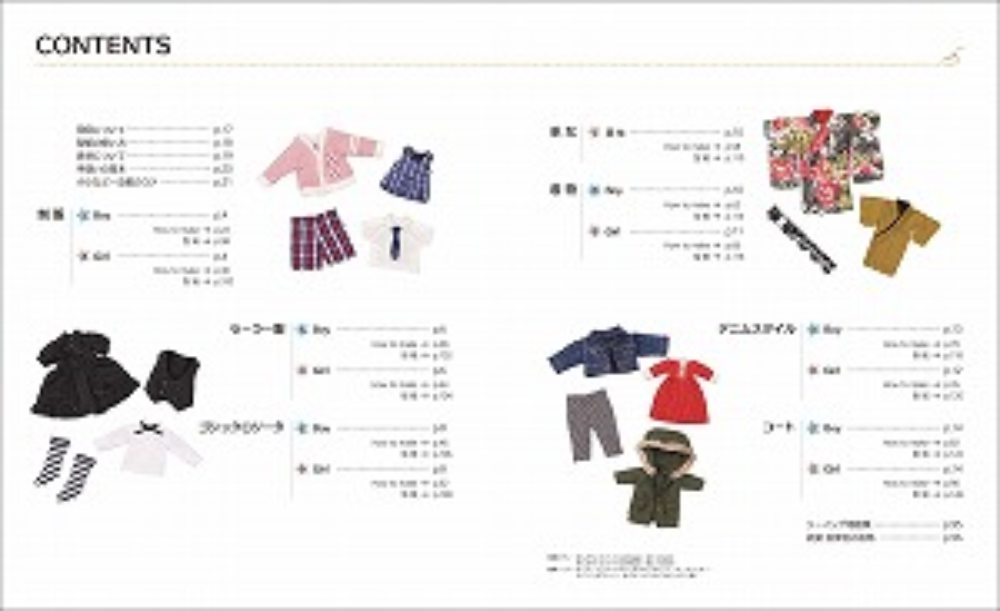 Link to an enlarged 2nd image of はじめてのど−る布服レシピ-ねんどろいどど−るサイズが作れる
