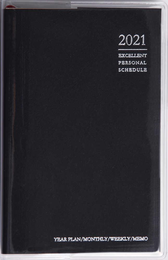 Link to an enlarged image of 147 ビジネス手帳〈小型版〉8 高橋手帳 2021年版1月始まり 黒