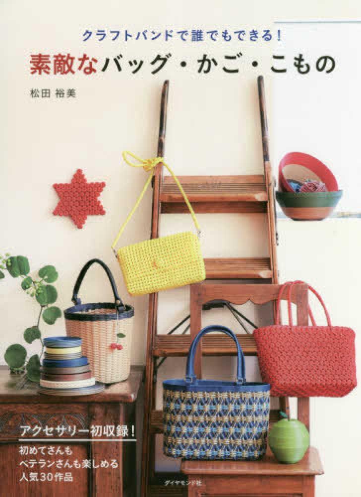 Books Kinokuniya Webstore Malaysia Books Stationery Gifts Toys
