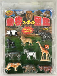 Link to an enlarged image of 動物フィギュア図鑑DX