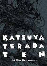 Link to an enlarged image of Katsuya Terada 10 Ten: 10 Year Retrospective
