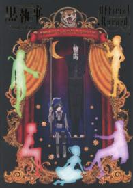 Link to an enlarged image of TV ANIMATION黒執事・Book of Circus・Official
