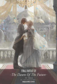 Link to an enlarged image of FINAL FANTASY 15 The Dawn Of The Future (GAME NOVELS)