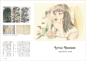 Link to an enlarged 5th image of SISTERHOOD LITTLE THUNDER ART BOOK