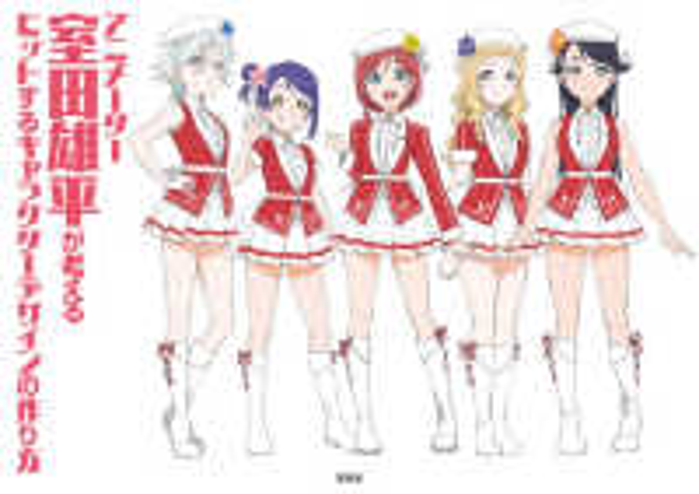 Link to an enlarged image of アニメ−タ−室田雄平が考えるヒットするキャラクタ−デザインの作り方
