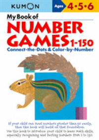 Link to an enlarged image of My Book of Number Games 1-150