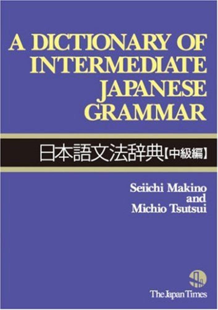 Intermediate Japanese Grammar 9784789007757
