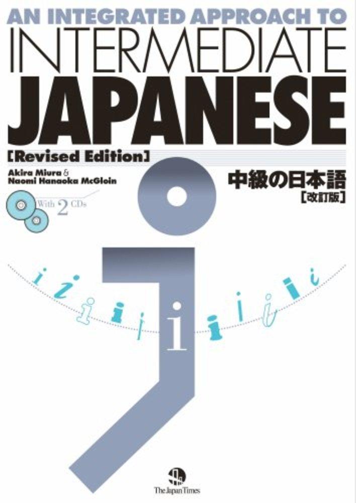 Textbook 9784789013079