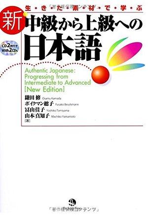 Textbook 9784789014625