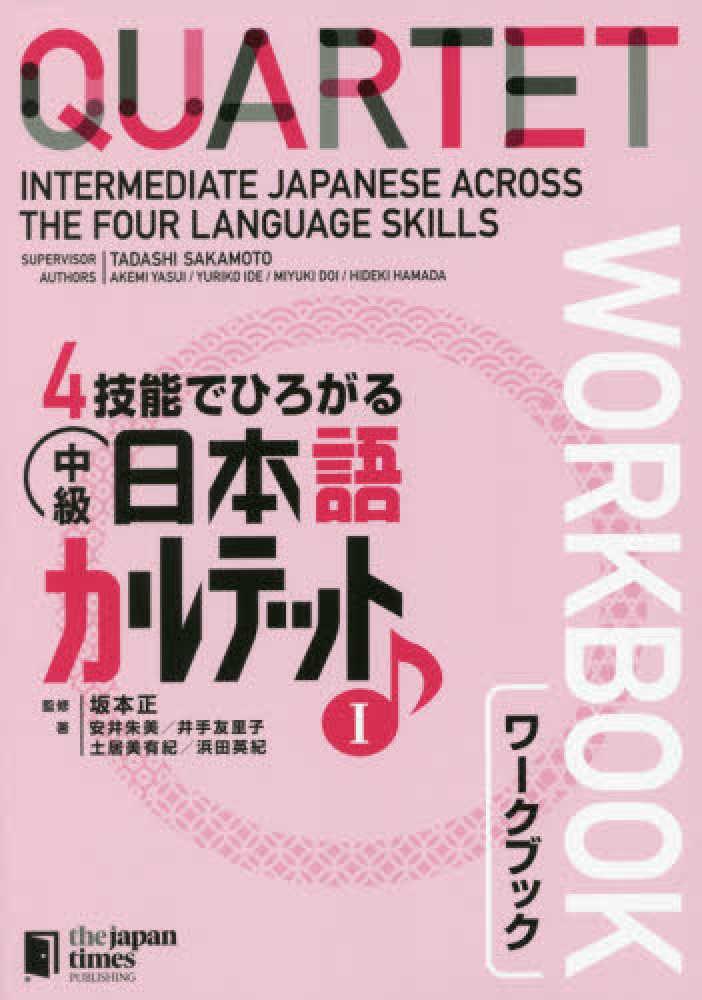 Workbook 9784789016964