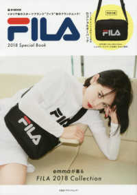 Link to an enlarged image of FILA 2018 Special Book (e−MOOK 宝島社ブランドムック)
