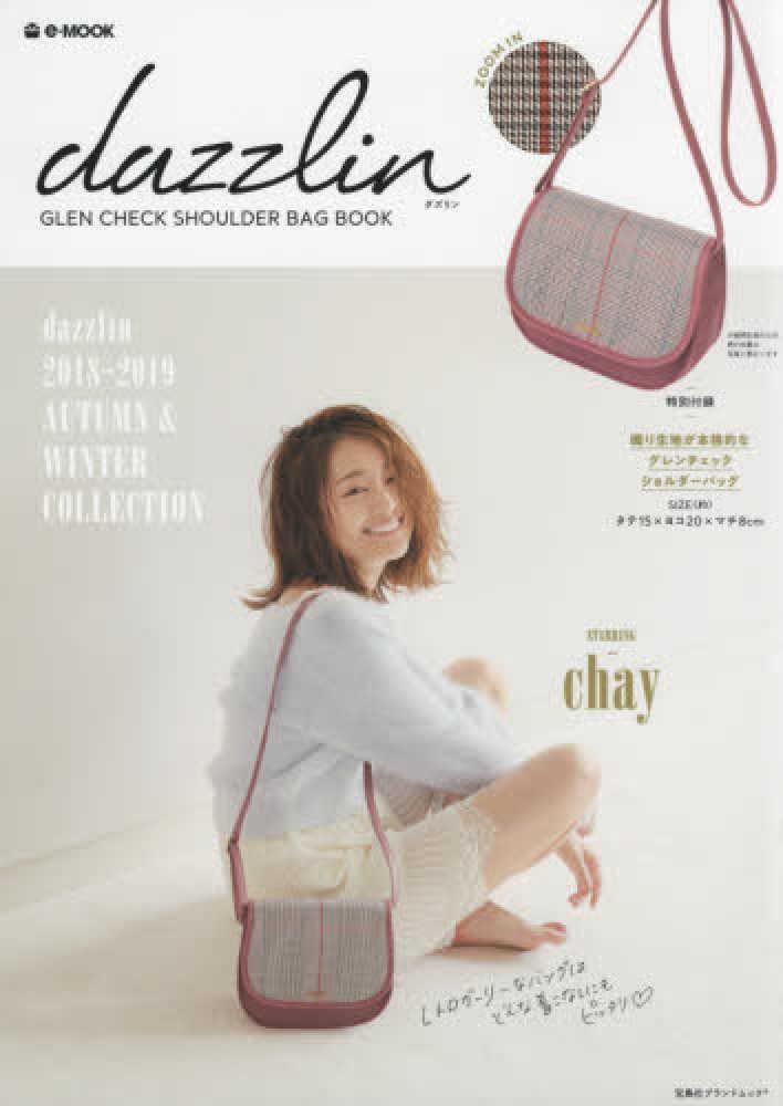 Link to an enlarged image of dazzlin GLEN CHECK SHOULDER BAG BOOK (e−MOOK 宝島社ブランドムック)