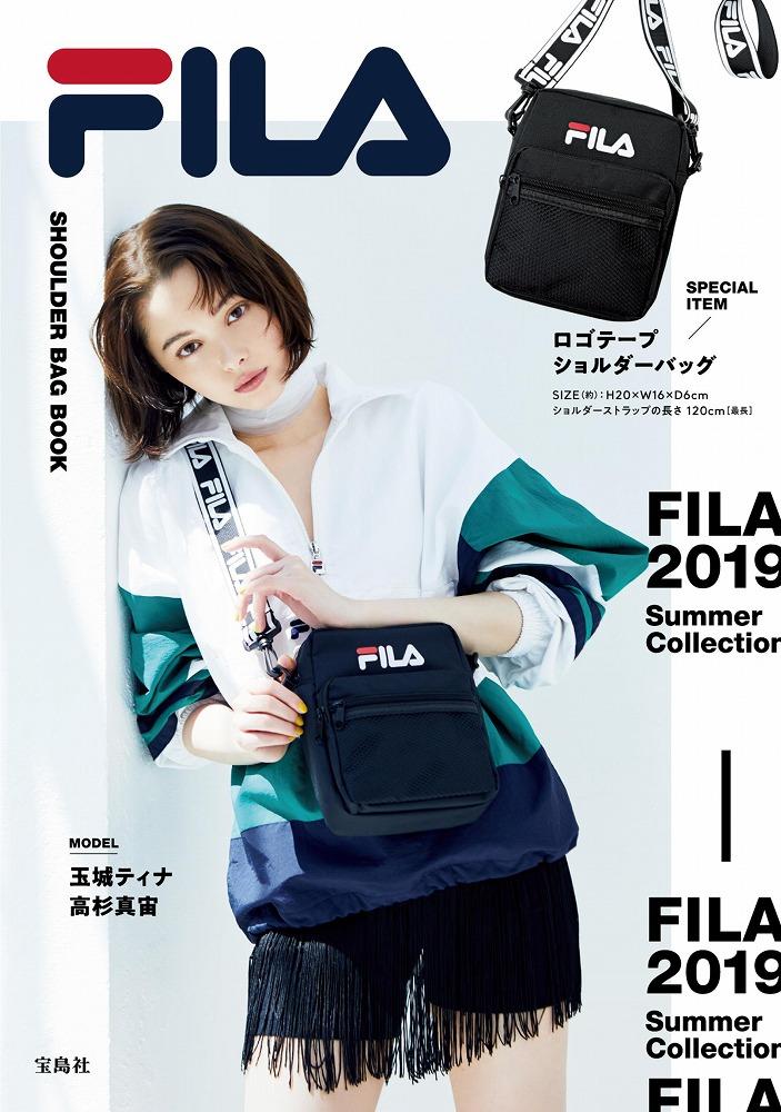 Link to an enlarged image of FILA SHOULDER BAG BOOK ([バラエティ])