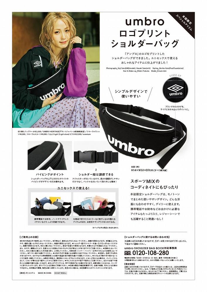 Link to an enlarged 2nd image of umbro SHOULDER BAG BOOK ([バラエティ])