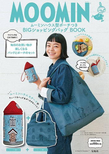 Link to an enlarged image of MOOMINム−ミンハウス型ポ−チつきBIGショッピングバッグBOOK ([バラエティ])