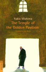 Link to an enlarged image of Temple of Golden Pavilion