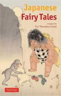 Link to an enlarged image of Japanese Fairy Tales-日本のお伽話(英文版)(Tuttle classics)
