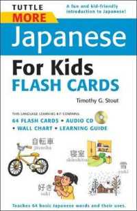 Link to an enlarged image of More Japanese for kids flash cards (Tuttle language library)