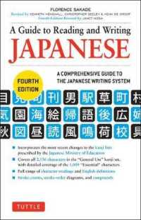 Link to an enlarged image of A Guide To Reading & Writing Japanese(第4版)-a comprehensive guide to