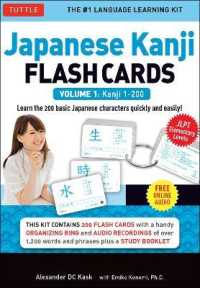 Link to an enlarged image of Japanese Kanji Flash Cards Kit Volume 1 Kanji 1-200 Beginning Level