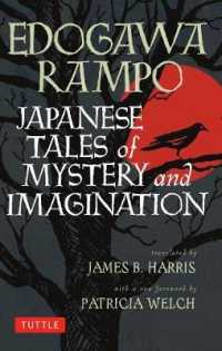 Link to an enlarged image of Japanese Tales of Mystery and Imagination