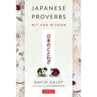 Link to an enlarged image of Japanese Proverb