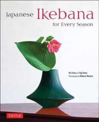 Link to an enlarged image of Japanese Ikebana for Every Season