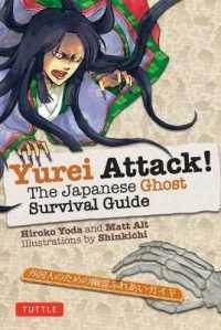 Link to an enlarged image of Yurei Attack The Japanese Ghost Survival Guide