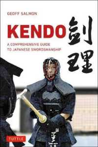 Link to an enlarged image of Kendo: A Comprehensive Guide to Japanese Swordsmanship