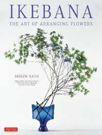 Link to an enlarged image of Ikebana(PB版)-the art of arranging flow
