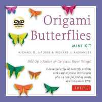 Link to an enlarged image of Origami Butterflies Mini Kit
