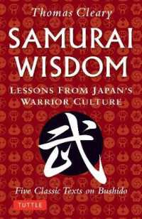 Link to an enlarged image of Samurai Wisdom(PB版)-lessons from Japan's warr