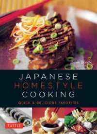 Japanese Homestyle Cooking: Quick and Delicious Favorites 9784805313305