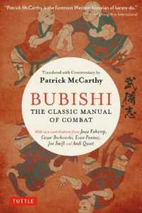Link to an enlarged image of Bubishi The Classic Manual of Combat