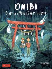 Link to an enlarged image of ONIBI: Diary of a Yokai Ghost Hunter