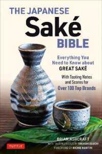 Link to an enlarged image of The Japanese Sake Bible