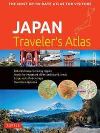 Link to an enlarged image of Japan Traveler's Atlas(2ed)