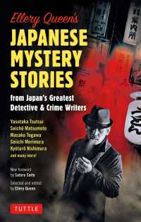 Ellery Queen's Japanese MysterY Stories From Japan's Greatest Detective & Crime Writers 9784805315521