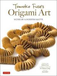 Link to an enlarged image of Tomoko Fuse's Origami Art: Works by a Modern Master