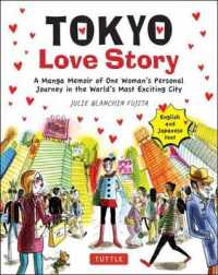 Link to an enlarged image of Tokyo Love Story