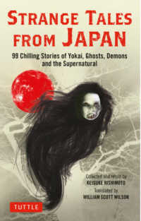 Link to an enlarged image of Strange Tales from Japan-99 Chilling Stories of Yo