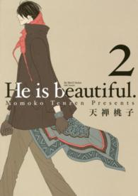Link to an enlarged image of He is beautiful.<2>(H&Cコミックス ihr HearZシリ−ズ)