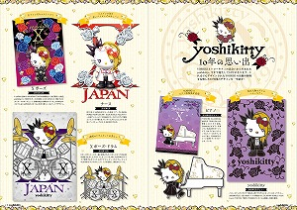 Link to an enlarged 2nd image of yoshikittyぴあ-10周年スペシャルブック (ぴあMOOK)